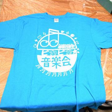 スタッフが着用したイベント用のスタッフTシャツ