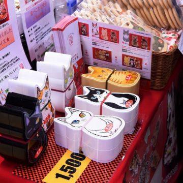 ネコをかたどったお弁当も販売された photo by a.kwsk