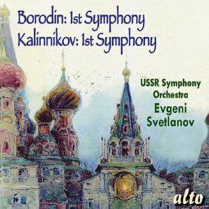 スヴェトラーノフ盤(USSR交響楽団)のジャケット