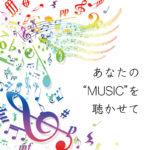 """電脳音楽塾 Presents 写真展&展覧会『あなたの""""Music""""を聴かせて。』開催"""