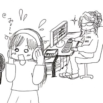 OL祐のドタバタ音楽日記①-マンガ4