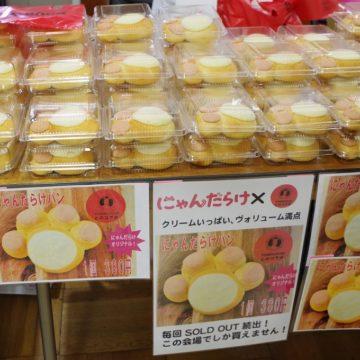 毎回人気のにゃんだらけパン photo by goma